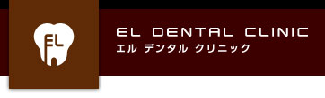 EL DENTAL CLINIC